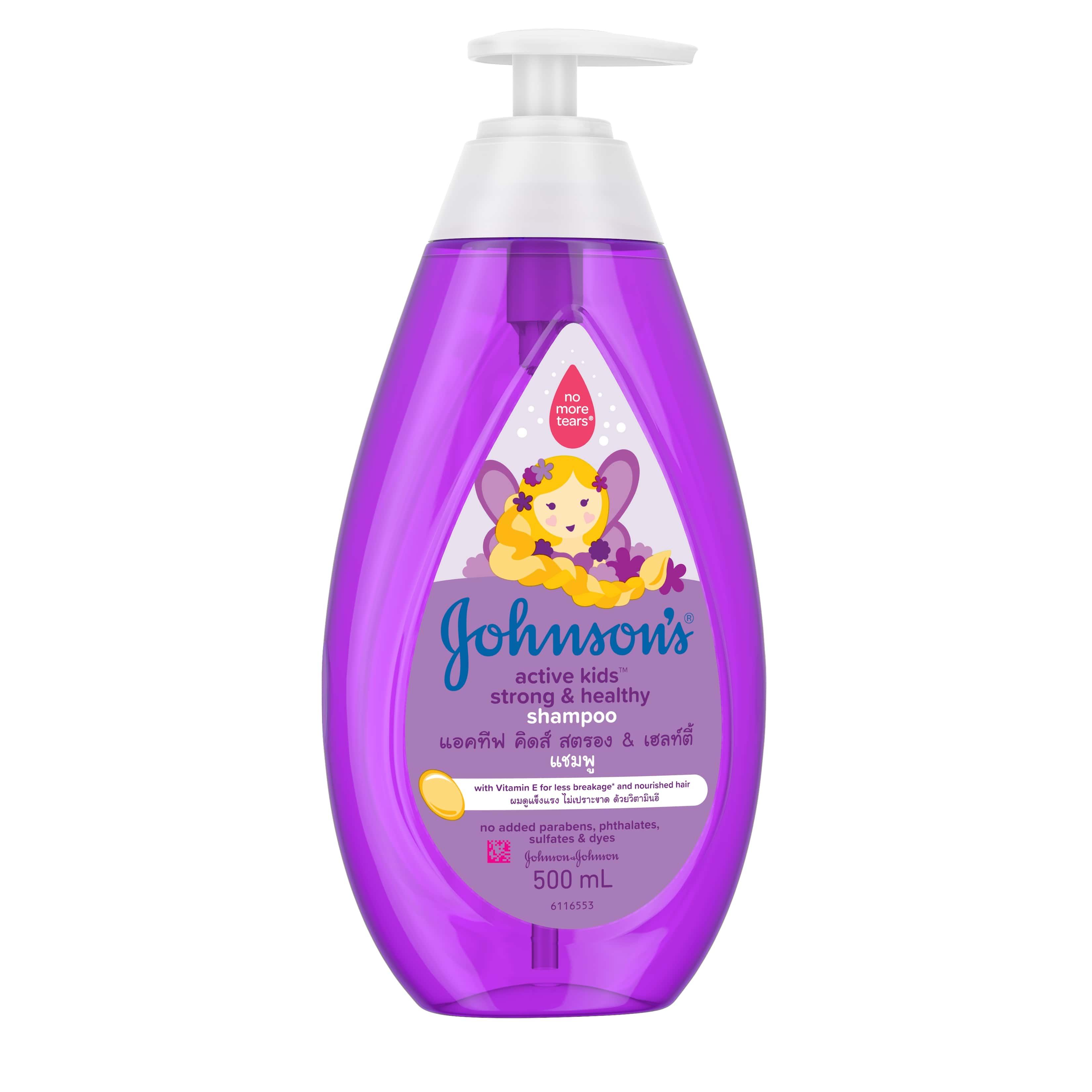 JOHNSON'S® baby strong & healthy shampoo | JOHNSON'S® Baby
